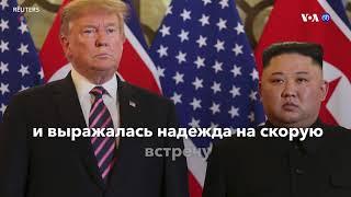 Новости США за минуту – 11 августа 2019