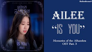 [가사] [Han, Rom, English Lyrics] Ailee (에일리) - Is You (Memories of the Alhambra OST Part. 3)