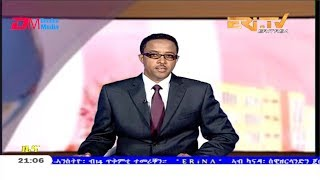 ERi-TV, Eritrea - Tigrinya Evening News for October 18, 2019