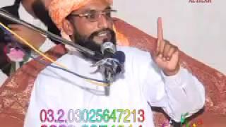Latest bayan_Allama Kaleem Ullah Khan Multani_2016_HD Hafizabad 2/2