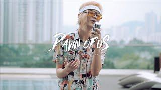 Jackson Wang - 'Dawn of us' English & Chinese Cover (Ak Benjamin Cover)