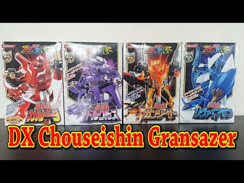 รีวิว หุ่นยนต์แกรนเซเซอร์ DX Chouseishin Gransazer  [ รีวิวแมน Review-man MiniReview ]