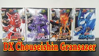 DX Chouseishin Gransazer  [ รีวิวแมน Review-man MiniReview ]