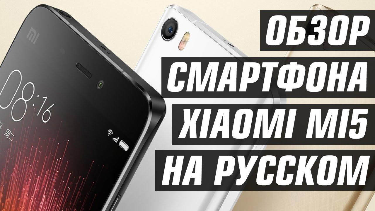 XIAOMI В МОСКВЕ - Первый в России официальный магазин - Обзор .