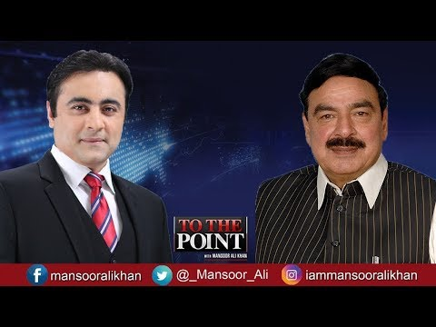 To The Point With Mansoor Ali Khan - 3 March 2018 - Express News