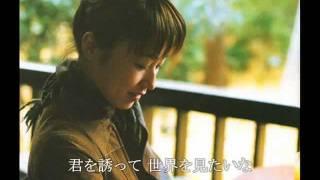 小松未歩 ‐ 渇いた叫び thumbnail