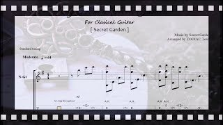 Song From a Secret Garden/Secret Garden(시크릿가든)/Clasical Guit…