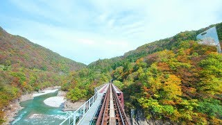 [4K60p超広角前面展望] 会津鉄道 お座トロ展望列車 上り 湯野上温泉~会津若松 Aizu Railway