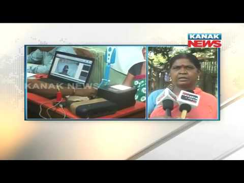 Rourkela People Are Paying Rs 200- 300 For Aadhaar Card