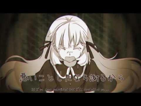 【MAYU】The Day I Found Myself - eng sub【KabaneP】