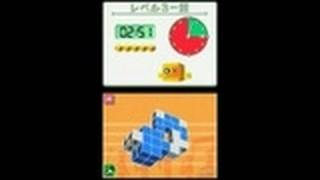 Picross 3D Nintendo DS Gameplay - Musical note