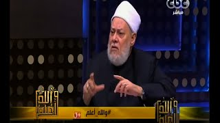 #والله_أعلم | حقيقة الخلاف بين السنة والشيعة.. وحكم التكفير المذهبي | الجزء الثالث