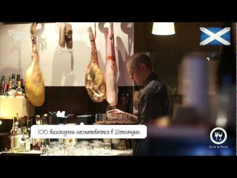Diner with Whiskey VM & other gastronomy may 2011.mov