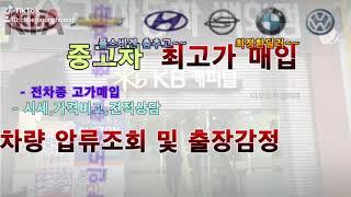 최정환 딜러/디오오토갤러리/김해모터스밸리/창원벼룩시장/…