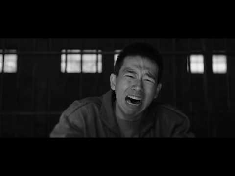 The Enigma of Arrival (抵达之谜, 2018) chinese thriller trailer