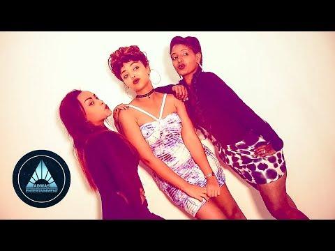 Minas Belay - Beyniki Mitsi (Official Video) | Eritrean Music —