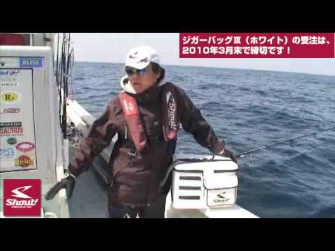 福岡県海楽隊でのジギング動画 前半