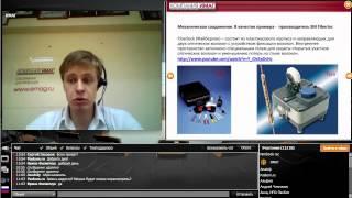 видео Сварочные аппараты для сварки оптоволокна