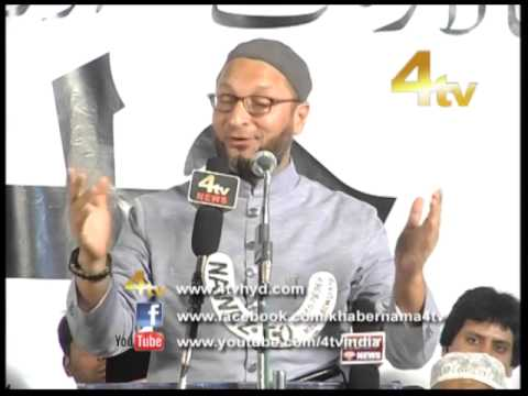 Janab Asaduddin Owaisi Addresses a public meeting against genocide of Gaza people