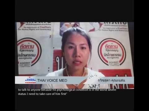 """""""Too Happy To Describe..."""" Human Rights Violations by the Thai Junta"""