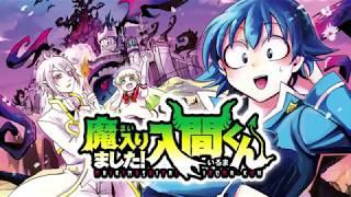Watch Mairimashita! Iruma-kun Anime Trailer/PV Online