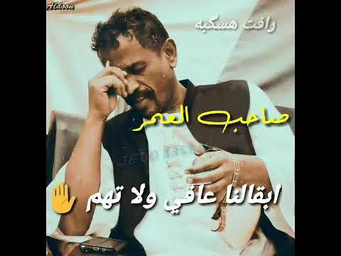 محمد النصري 2020