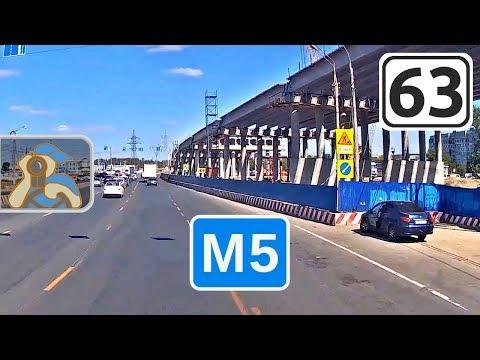 М5→ [ ✕ Сызрань - Жигулёвск - Тольятти - ✕ Самара ]