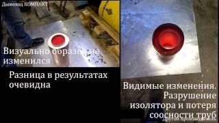 Качественный дымоход(Дымоход для бани, камина и газового котла., 2014-12-19T20:13:16.000Z)