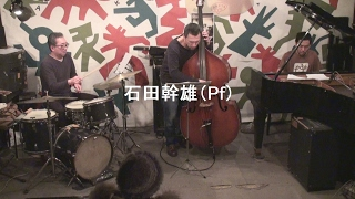 石田幹雄 トリオ / 4 Beat なやつ