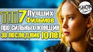 видео Фильмы про бизнес - ТОП-13 лучших фильмов о бизнесе