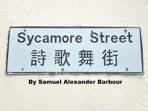 Sycamore Street - Samuel Alexander Barbour (LYRIC VIDEO)
