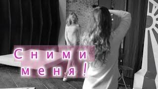 видео Контакты фотографа в Москве