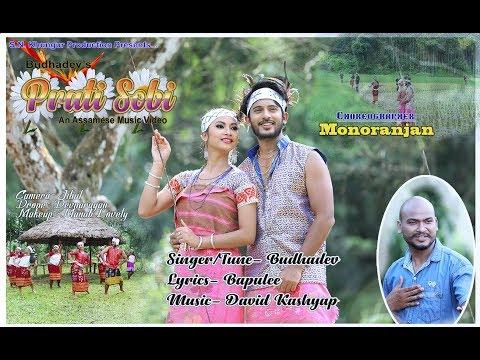 PRATI SOBI An Assamese  Final HD Video By- HELINA DAIMARY/ KISHOR DAS