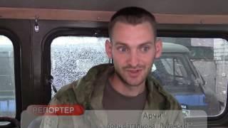 Спецпроект «25 героев»: Батальон «Луганск-1» - это семья(Телеканал «Ирта» продолжает специальный проект по случаю 25ой годовщины Независимости Украины – 25 героев...., 2016-09-14T10:34:40.000Z)