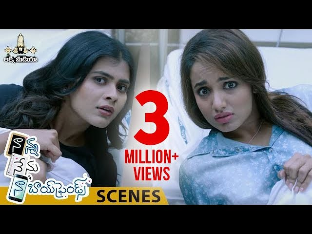 Hebah Patel and Tejaswi Madivada Best Comedy Scene | Nanna Nenu Naa Boyfriends Movie | Hebah Patel