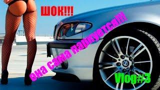 BMW E34 Газует сама! Помогите, что делать?