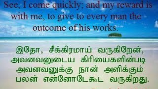 Tamil Roman Catholic Nice Christian Songs (2013)