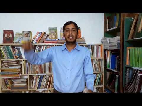 akhil brahmanda ma ek tu Narsinh Mehta poems