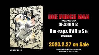 『ワンパンマン』第2期 Blu-ray & DVD 5 収録SPECIAL CD/オーディオドラマ【試聴用サンプルボイス...