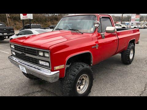 1985 Chevy LS K10 4x4 Truck $13,900 Maple Motors