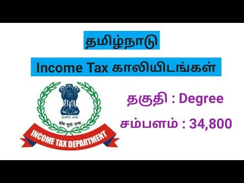 Tamilnadu Income Tax Department Vacancy Any Degree Apply