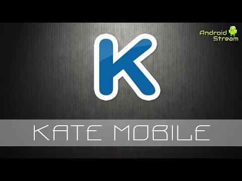 Обзор приложения Kate Mobile