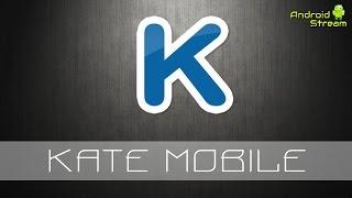 видео Kate Mobile для ВКонтакте | Бесплатные программы для андроид скачать бесплатно без регистрации и смс