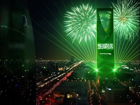 KSA Kingdom Tower Riyadh National Day 2017