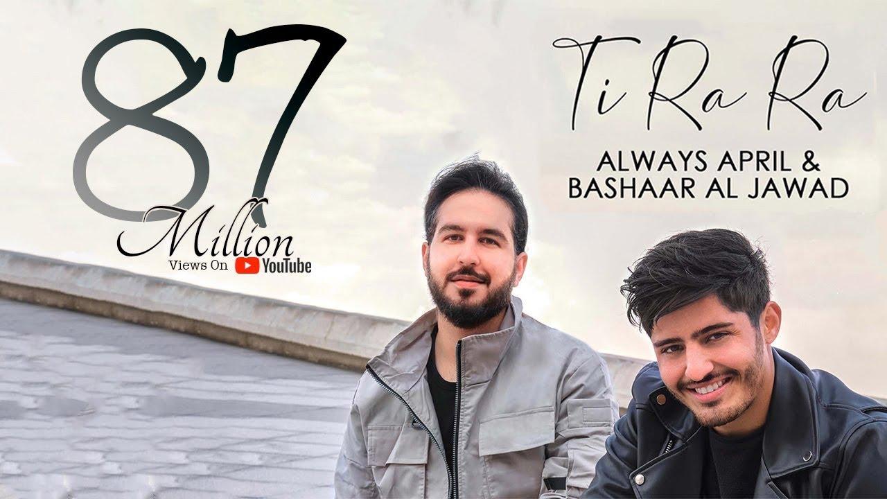 Download Always April & Bashaar Al Jawad - Ti Ra Ra | تي را را