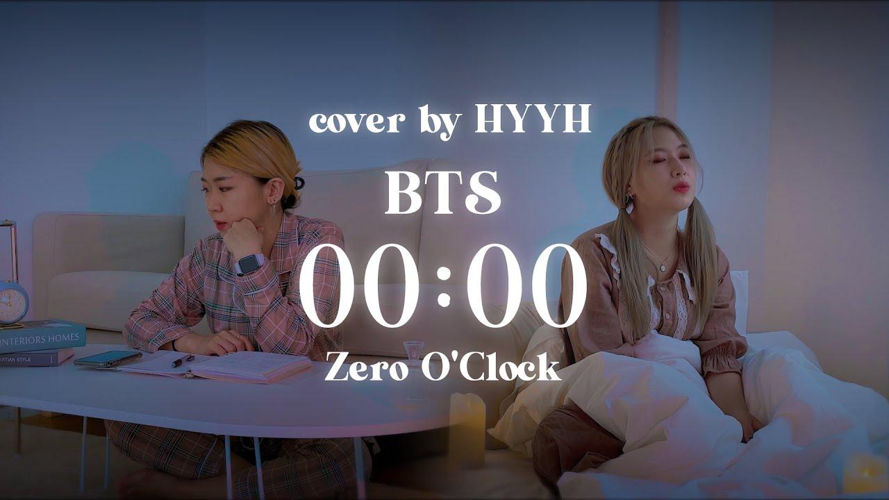 [화양연화] 방탄소년단(BTS) - 00:00 (Zero O'Clock) Vocal Cover 커버 보컬
