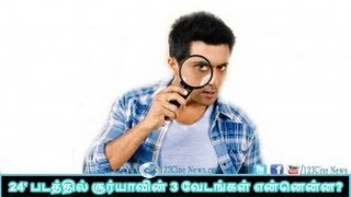 New updates about Suriya's Triple Role in 24 | 123 Cine news | Tamil Cinema news Online