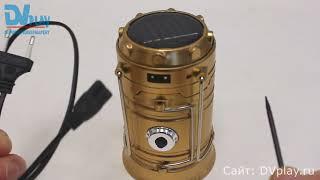 JY-5700T - обзор кемпингового светодиодного фонаря
