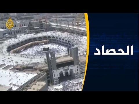 هل تضررت مكانة السعودية الدينية من تداعيات قضية خاشقجي؟  - 22:54-2018 / 11 / 4
