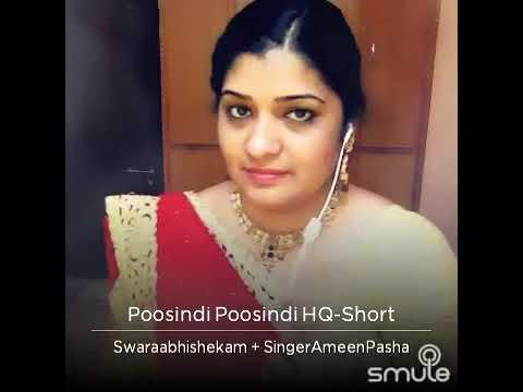 Poosindi Poosindi punnaga... Beautiful song from SeethaRamaiah Gari Manumaralu...